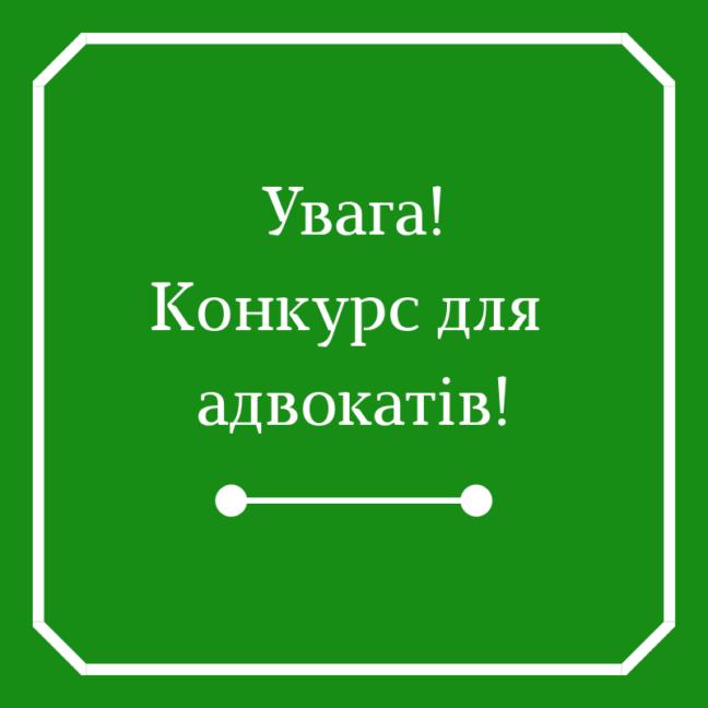 fundatsiya-pereklala-rishennya-yespl-shhodo-pogromu-romskogo-poselennya-na-odeshhini