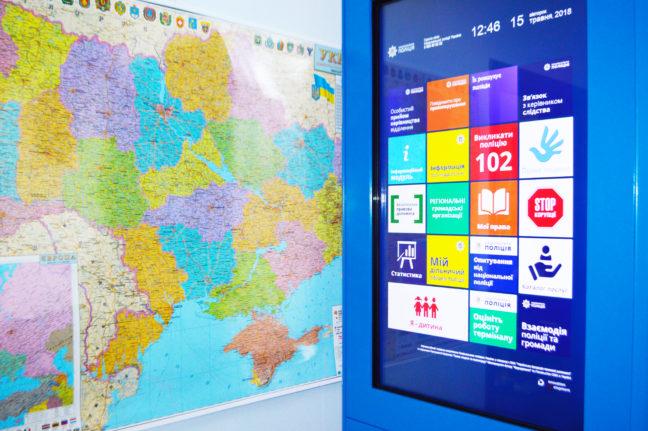У Києві встановили інформаційні термінали для ефективної співпраці поліції та громади. Запрошуємо на презентацію!
