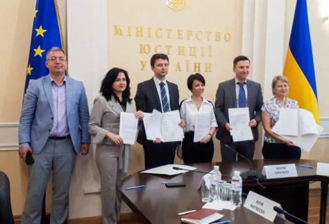 Заснування Української Школи Практичних Знань з питань доступу до правосуддя