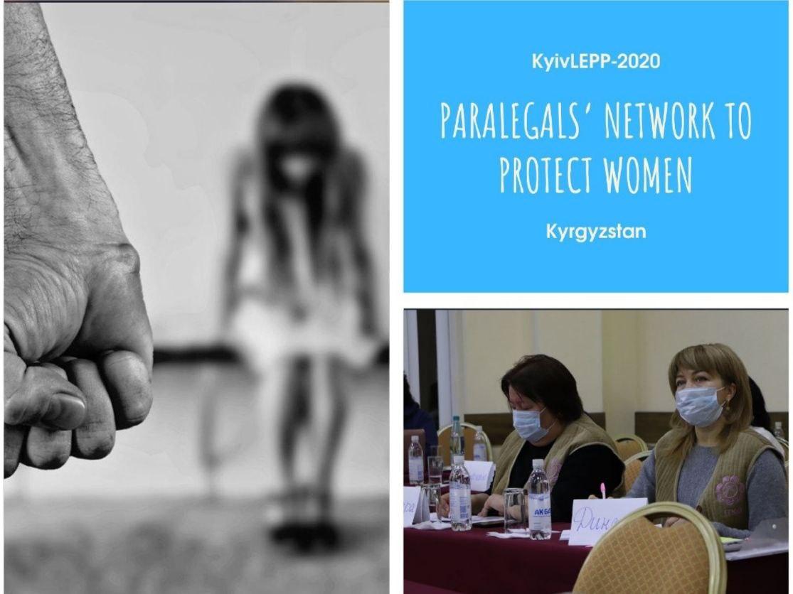 Завдяки KyivLEPP-2020 консультаційно-правову допомогу зможуть отримати тисячі жертв сімейного насильства в Киргизстані