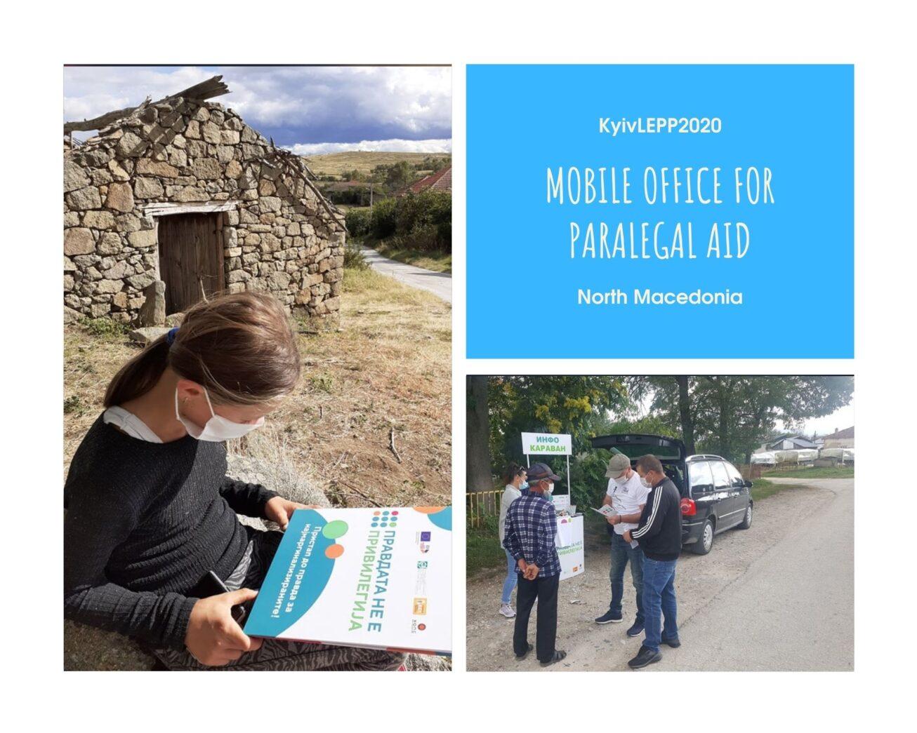 Завдяки KyivLEPP-2020 правову допомогу щорічно можуть отримати близько 500 мешканців та мешканок віддалених селищ у Північній Македонії