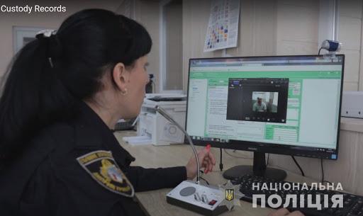 Систему електронної фіксації дій щодо затриманих осіб почали впроваджувати у територіальних підрозділах поліції