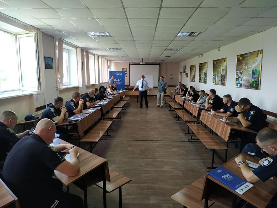 """У Харкові розпочато тренінгові сесії для поліцейських щодо стандартів використання """"Custody Records"""""""
